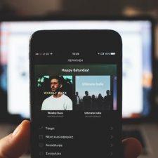 Tips para que tu música entre a playlist de spotify